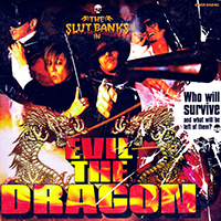 死霊遊戯 ~Evil The Dragon~